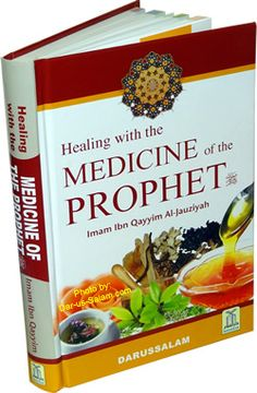 Medicine of the Prophet (S) * New Color Edition