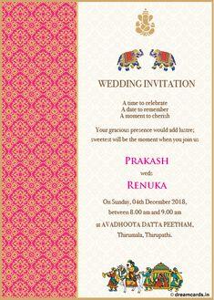 Hindu Wedding Invitation Wording, Engagement Invitation Cards, E Invite, Marriage Invitation Card, Wedding Invitation Card Design, Traditional Wedding Invitations, Indian Wedding Invitations, Wedding Card Wordings, Wedding Card Quotes