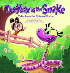Are you expecting a snake in the Chinese New Year 2013? - http://babyology.com.au/nursery/are-you-expecting-a-snake-in-the-chinese-new-year-2013.html