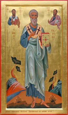 Saint Tychicus: Tychicus will tell you all the news about me; he is a beloved brother, a faithful minister, and a fellow servant  in the Lord. I have sent him to you for this very purpose, so that you may know how we are and that he may encourage your hearts; -Colossians 4:7-8(NRS)