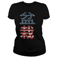 American Bonsai T-Shirt #gift #ideas #Popular #Everything #Videos #Shop #Animals #pets #Architecture #Art #Cars #motorcycles #Celebrities #DIY #crafts #Design #Education #Entertainment #Food #drink #Gardening #Geek #Hair #beauty #Health #fitness #History #Holidays #events #Home decor #Humor #Illustrations #posters #Kids #parenting #Men #Outdoors #Photography #Products #Quotes #Science #nature #Sports #Tattoos #Technology #Travel #Weddings #Women
