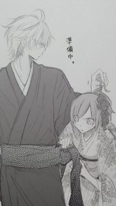 This shows so much of their personality. CUTE!!!!!!!! Yuki and Naruse make such an adorable couple