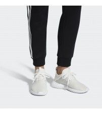 Adidas Tubular Viral 2 Women Shoes Ftwr White Grey One Ftwr White Outlet Adidas Tubular Viral, Adidas Tubular Shadow, Sale Uk, Adidas Women, Adidas Originals, Adidas Sneakers, Shoes, Grey, Zapatos