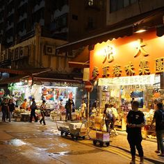 #hongkong #travel #trip #cool #photography #photooftheday #instagood #instalike #instapic #instaphoto #instadaily #followme #香港 #旅行 #海外旅行 #ブログ #写真 https://ift.tt/2EQ9LJx