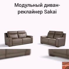 Итальянские диваны ручной работы MaxDivani - это 2-х или 3-х местные диваны разных размеров, модульные диваны с оттоманкой или угловые диваны, диваны с реклайнером. Кликните на картинку, чтобы увидеть больше. Handmade Italian MaxDivani sofas are 2 or 3 seater sofas of different sizes, modular sofas with ottomans or corner sofas, sofas with a recliner. Click on the picture to see more. Couch, Furniture, Home Decor, Settee, Decoration Home, Sofa, Room Decor, Home Furnishings, Sofas