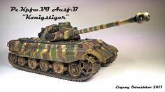 "Pz.Kpfw.VI Ausf.B ""Konigstiger"" Porshe turret — Каропка.ру — стендовые модели, военная миниатюра"