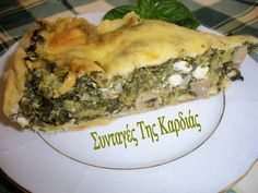 Spinach tart with mushrooms - Τάρτα σπανάκι με μανιτάρια Spanakopita, Cheesesteak, Tarts, Ethnic Recipes, Food, Mince Pies, Pies, Meals, Yemek
