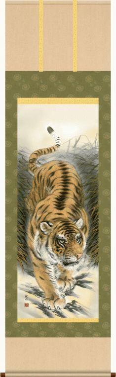 Kakejiku Hanging Scroll & Tapestry :: Dragons & Tigers Scroll…