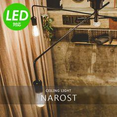 シーリングライト 3灯 ナロスト インターフォルム インテリア 間接照明 照明 E26 led 対応 ディスプレイ スチール レトロ 北欧 テイスト 寝室…