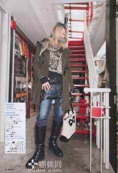 Visual Kei, Handsome, Punk, Musicians, Japan, Heart, Amazing, Artist, Fashion