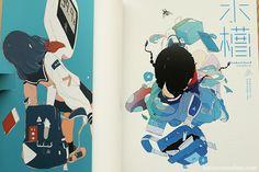 Aquarium – Daisuke Richard Making & Works 水槽 ダイスケリチャード メイキング&ワークス 作品集 Anime Art Books, Book Art, Travel Movies, Time Travel, Making Words, Illustration Artists, Daisuke, It Works, Japanese