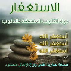 by ena_alabrar
