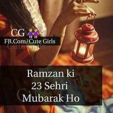 Ramadan Poetry, Islam Ramadan, Islamic Dua, Islamic Quotes, Juma Mubarak, Apple Wallpaper, Edd, Alhamdulillah, Urdu Poetry