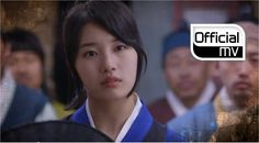 Gu Family Book: [MV] Baek Ji Young(백지영) _ Spring Rain(봄비) (Kangchi, the Beginning(구가의서) ...