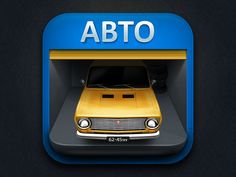 Auto iOS App Icon / Mail.Ru  Designer: Paul Proshin (http://dribbble.com/theppd), outsourced.