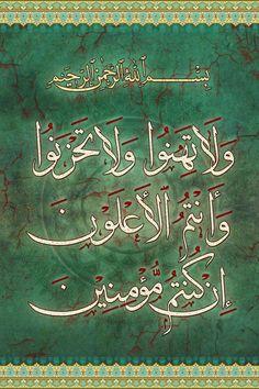 Faint not nor Grieve by Homsya
