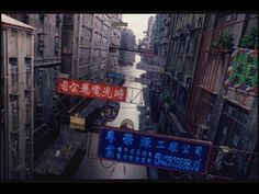 Ghost in the Shell (1995). Canals.