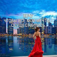 #мотивация #успех #деньги #цитата #афоризма #саморазвитие #бизнес #мечта