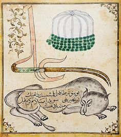 Fig 7: TABLEAU WITH EMBLEMS OF THE BEKTASHI SUFI ORDER; Turkey, before 1826. This picture unites three important Bektashi symbols: the dervish cap made of bright felt, the name 'Ali and the lion (with an enscripted double verse in Turkish), which also represents the Prophet's cousin and son-in-law.