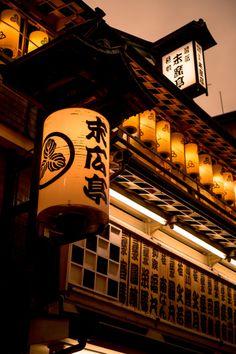 s-ousha: by Hayatonosuke Japanese Shop, Japanese Design, Japanese Culture, Japanese Art, Japanese Style, Japanese Paper Lanterns, Japon Tokyo, Deco Restaurant, Japan Architecture