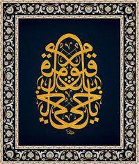 Qayyoum