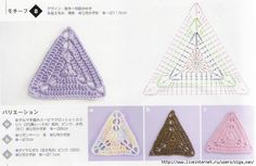 Triangle häkeln - crochet