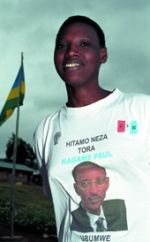 """In Rwanda: """"Before the genocide, I lived with my father, mother, two sisters and four brothers in Nyarubuye. In 1990, 1991, 1992, people lived together and got on fine. Things began to change around 1992/1993: you would be in class, for example, and people would ask you if you were Tutsi."""""""