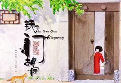 "保冬妮(文),吴翟(绘): 《铁门胡同》 ""The Iron Gate Alleyway"" by Bao Dongni, illustrated by Wu Di"