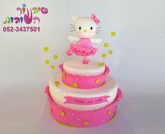 עוגת הלו קיטי בלרינה מאת שיגעון העוגות hallo kitty ballerina cake by cakes-mania - www.cakes-mania.com