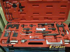 Car Repair Service, Nerf, Automobile Repair Shop