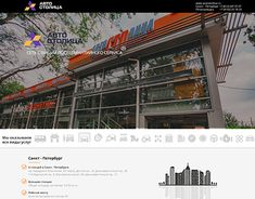 "Check out new work on my @Behance portfolio: ""презентация для АвтоСТОлицы"" http://be.net/gallery/60430637/prezentacija-dlja-avtostolicy"