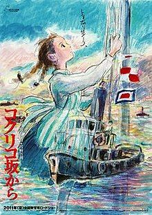 """From up on Poppy Hill ( コクリコ坂から : Kokuriko-zaka Kara, """"From Coquelicot Hill"""") is a 2011 Japanese animated drama film directed by Goro Miyakakia, and scripted by hayao Miyazaki and Keiko Niwa. Based on the 1980 serialized Japanese comic of the same name illustrated by Chizuru Takahashi adn written by Tetsuro sayama. Set in 1963 the film tells the story of Umi Matsuzaki a high school girl living in a boarding house, and she High school adventures with new friends."""