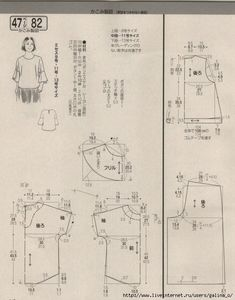Japanese book and magazine handicrafts - Lady Boutique Japanese Sewing Patterns, Vintage Sewing Patterns, Clothing Patterns, Sewing Hacks, Sewing Projects, Sewing Tips, Modelista, Japanese Books, Book And Magazine