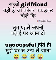 ": ""😛"" Bff Quotes Funny, Besties Quotes, Boy Quotes, Jokes Quotes, Friend Quotes, Memes, Desi Quotes, Sarcastic Jokes, Funny Jokes In Hindi"