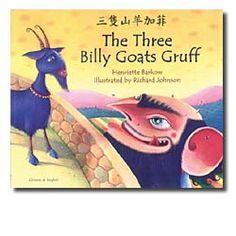 Children's Bilingual Books   MultilingualBooks.com offers dual-language books in over 40 languages.
