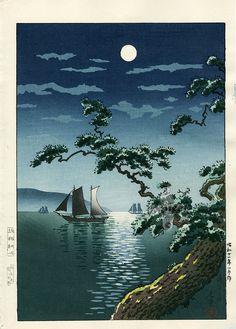 Maiko Sea Shore (or) Sailboats at Sunset, by Tsuchiya Koitsu, 1936