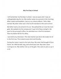 Image result for narrative essay on my father office bag for class 6