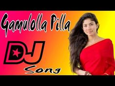 Dj Download, New Song Download, Dj Remix Music, Dj Music, Audio Songs, Mp3 Song, All Love Songs, Latest Dj Songs, Movie Ringtones