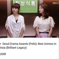 Her antagony role in Shining Inheritance, she played HanHyoJoo step-sister. And got an award  #moonchaewon