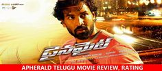 Dynamite Telugu Movie Review, Rating