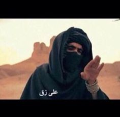 54 Best رياكشن Images Reactions Meme Reaction Pictures Funny