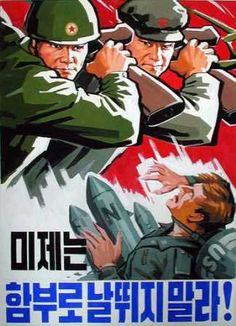 From these propagandas, it can be clearly seen that North Koreans are very biased against US and their involvement in Korean War. Some of the Propagandas have portrayed US soldiers as heartless. Communist Propaganda, Propaganda Art, Korean Peninsula, Korean People, American War, Korean War, China, Cold War, Coat Of Arms