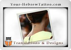 your-hebrewta.hebrew tattoos ideas,hebrew tattoos,hebrew tattoo designs,english to hebrew