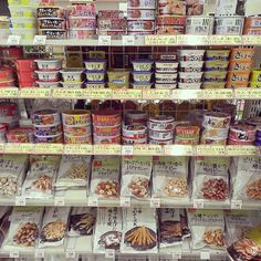 #cannedgoods #lawson #Japan #PinoyLifeInJapan