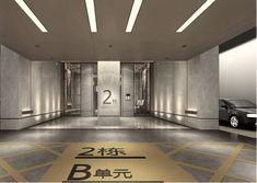 车库大堂入口 Car Park Design, Parking Design, Signage Design, Park Signage, Wayfinding Signage, Car Parking, Parking Lot, Elevator Lobby Design, Hospital Signage