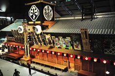 Edo-Tokyo museum, TOKYO