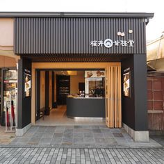 See our best selection of restaurant doors Restaurant Exterior Design, Japanese Restaurant Interior, Restaurant Door, Decoration Restaurant, Japanese Interior, Café Exterior, Design Exterior, Facade Design, Cottage Exterior