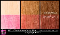 #CottonCandyPink looks sweetest when pre-lightened to a level 10 #blonde. #ManicPanic #ManicPanicJapan #Pinkhair See how it comes out on darker shades of blonde, here.