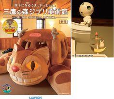今日は三鷹の森ジブリ美術館3月分入場チケットの発売日♪ローソンで配布の『三鷹の森ジブリ美術館カタログ冬号』には館内でつい見つけたくなる場所やモノが難易度別にのってます!コダマはどこかな?  http://www.lawson.co.jp/ghibli/museum/    三鷹の森ジブリ美術館の入場チケットが簡単に購入できるローソンのPassbookパスはこちら(^^)   http://camp.lawson.jp/passbook_pass/index.html  ※iOS6最新版のiPhone/iPod touchでご利用できます。PassbookパスはSafariからダウンロードください
