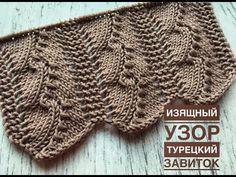 Fair Isle Knitting Patterns, Lace Knitting Patterns, Knitting Stitches, Knitting Designs, Knitting Needles, Baby Knitting, Stitch Patterns, Crochet Slippers, Knit Crochet
